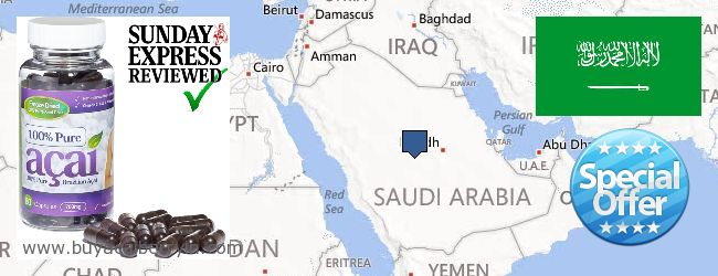 Where to Buy Acai Berry online Saudi Arabia
