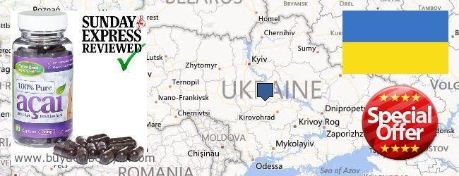 Where to Buy Acai Berry online Ukraine